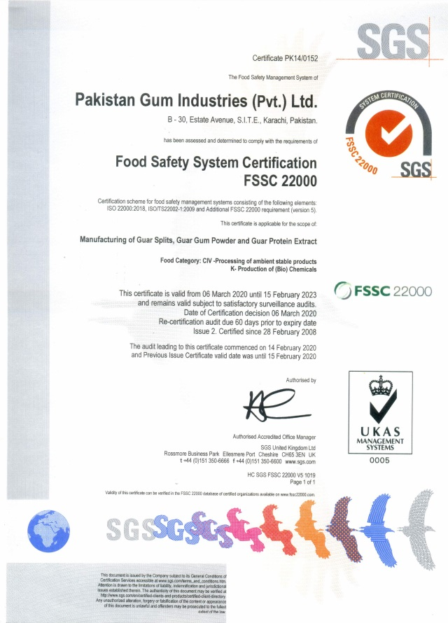Fssc22000 certificate rev valid upto 15th feb 2017g halal when applied to food is a dietary set of guidelines for muslims living an islamic lifestyle xflitez Gallery